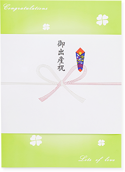 お仕立券熨斗(のし)の無料のサービス